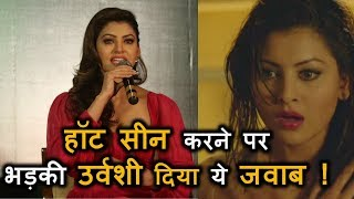 Urvashi Rautela Reacts On Hate Story 4 Trailer   Viral News Daily