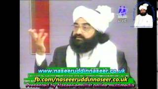 getlinkyoutube.com-Interview of Pir Syed Naseeruddin Naseer Gilani R.A - Live on DM Digital TV, Manchester