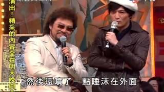getlinkyoutube.com-20100109-综艺大哥大(台湾宣传仙三)胡歌 刘诗诗 黄志玮 Hu Ge Liu Shi Shi