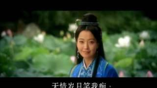 getlinkyoutube.com-孙楠/韩红 - 美丽的神话 (电影原声带)
