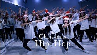 Christmas hip hop - Dance - Jingle Bells 2018