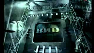 Телекомпания Вид Чудо-экран (1996 - 2000)
