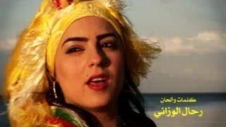 getlinkyoutube.com-Nadia Laaroussi - Wellah We Tji Fidi | نادية العروسي - والله و تجي فيدي