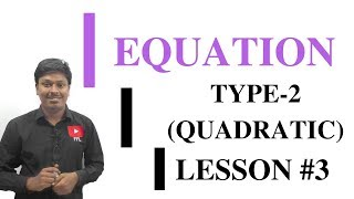 EQUATION_LESSON #3~Before x2 constant