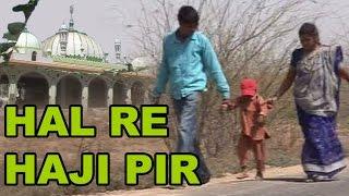 Hal Re Haji Pir - Hajipir Ji Chadar - Kutchi Devotional Video Songs - The Best Haji Pir Song