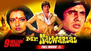 getlinkyoutube.com-Mr. Natwarlal | Full Hindi Movie | Amitabh Bachchan, Rekha, Amjad Khan, Kader Khan | Full HD 1080p