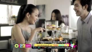 getlinkyoutube.com-ตัวจริงไร้ตัวตน - นิว&จิ๋ว[Official MV]
