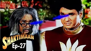 Shaktimaan - Episode 27