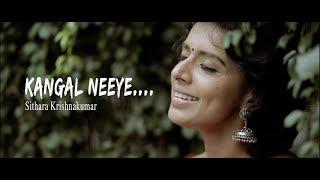 Kangal Neeye     G V Prakash Kumar  (Cover By Sithara Krishnakumar)