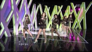 getlinkyoutube.com-090719 SNSD Genie live at SBS
