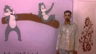 getlinkyoutube.com-ابوحسام للدهانات والديكور الوادى الجديد رسم غرف اطفال