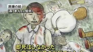 getlinkyoutube.com-被爆米兵遺族の想い