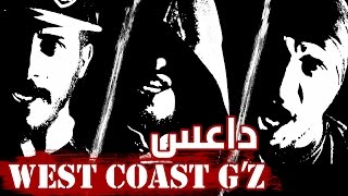 getlinkyoutube.com-West Coast G'Z - كلاش | داعس