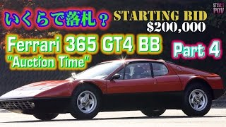 "getlinkyoutube.com-フェラーリ上陸パート4 - オークションいくらで落札? Ferrari 365 GT4 BB Part 4 ""Auction Time"" RM Auctions"