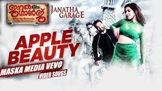 Apple Beauty Full Video Song -Janatha Garage Malayalam Songs -Mohanlal- NTR - Samantha