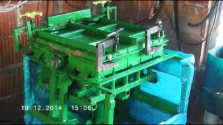 getlinkyoutube.com-25 briquette press modified