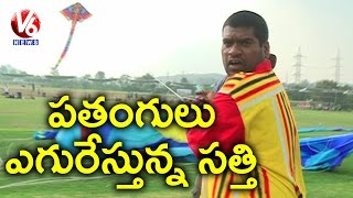 getlinkyoutube.com-Bithiri Sathi At International Kites Festival | Funny Conversation With Savitri | Teenmaar News