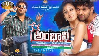 getlinkyoutube.com-Nene Ambani Telugu Full Length Movie || Arya, Nayantara, Jiiva || Sri Venkateswara Movies