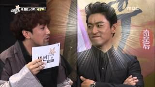 getlinkyoutube.com-Section TV, New Drama Empress Ki #04, 새 월화드라마 '기황후' 20131027