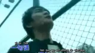 getlinkyoutube.com-ru guo mei you ta ni hai ai wo ma KTV + Lyric   YouTube