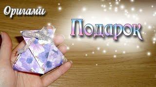 getlinkyoutube.com-Маленькая сумочка для подарка Origami - Gift box