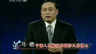 getlinkyoutube.com-罗斯福Part1/10