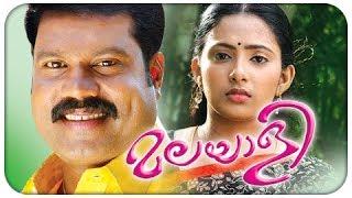 getlinkyoutube.com-Malayali - Malayalam Full Movie [Official HD]