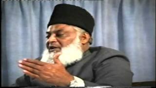 3/47- Tafseer Surah Al-Baqarah By Dr. Israr Ahmed