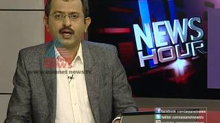 Elephant attack in Perumbavoor, News Hour, 27th Jan. 2013