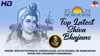 getlinkyoutube.com-Top Latest Shiva Bhajan - Shivoham  - Om Namah Shivaya - Shiv Art of living Bhajans ( Full Song )