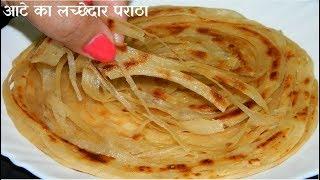 getlinkyoutube.com-How To Make - Whole wheat Lachha Paratha / Multilayered/Malabari Paratha - By Food Connection