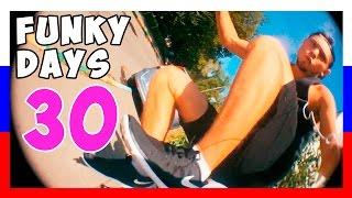 getlinkyoutube.com-Funky Days 30 - Поясни за NIKE FreeRun !? Шопинг, СерфСкейт