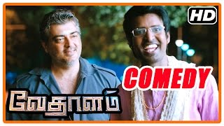 getlinkyoutube.com-Vedalam Tamil Movie | Scenes | Full comedy | Ajith | Soori | Shruti Haasan | Lakshmi Menon