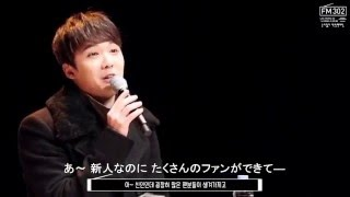 getlinkyoutube.com-イ・ホンギ[INSENSIBLE]ペンミ_1/5 (2015.12.06)/[K-REAL]日本語字幕付
