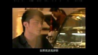 getlinkyoutube.com-霍建華 現代美女 Wallace Huo_Modern Beauty_fan MV2