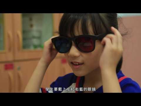國立臺灣師範大學~學生健康檢查工作實務影片 - YouTube