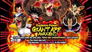 getlinkyoutube.com-Explosive Power! GIANT APE AWAKENS! SSR GREAT APE Vegeta, Kid Goku, & Radtiz Summoning Event