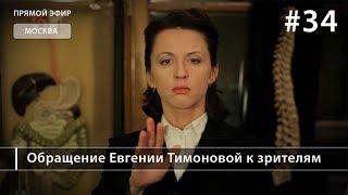 getlinkyoutube.com-Звериный оскал патриотизма // ВКУЗ #34