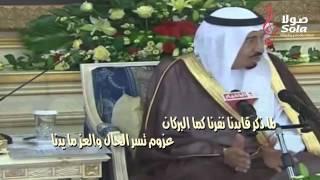 من الشعب للحاكم   كلمات: سعيد الشواطي   أداء: خالد حامد ( ايقاع )