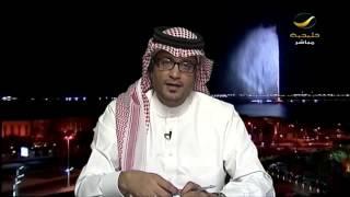 getlinkyoutube.com-محمد البكيري : ما أدري ليه حظ الهلال مع الحكام الأجانب سيء