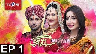 Seeta Bagri   Episode 1   TV One Classics   Drama   17th November 2016