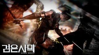 getlinkyoutube.com-Black Desert (검은사막) - Kunoichi - lvl 30~34 Gameplay - F2P - KR