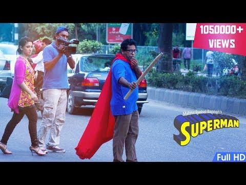 Bangla Natok Superman By Mabrur Rashid Bannah ¦ Mosharof Karim ¦ Sonia Hossain