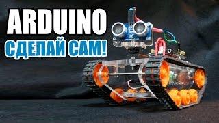 getlinkyoutube.com-Знакомимся с Arduino - что это такое Pro Hi-Tech