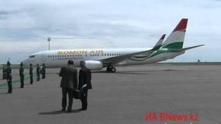 getlinkyoutube.com-Президент  Таджикистана прибыл в Астану