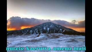 getlinkyoutube.com-あんた 千 昌夫(吉幾三) Cover Anta Sen Masao (Yoshi Ikuzo)