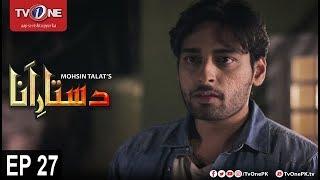 Dastaar E Anaa | Episode 27 | TV One Drama | 20th October 2017