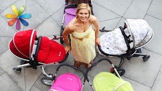 getlinkyoutube.com-Мамочкин блог: как выбрать коляску – Все буде добре. Выпуск 789 от 11.04.16