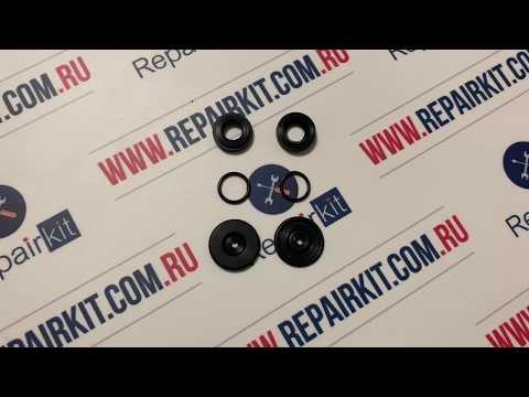 Ремкомплект клапанов печки BMW F10, F11, F12, F13, F01, F02, F03, F04, F06, F07