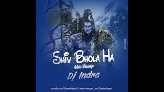 Shiv Bhola Ha Mate Hawaye - DJ INDRA |  Swan Somwar Special 2018 36DJs